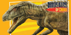 Dinosaurs of China - world exclusive exhibition now OPEN!